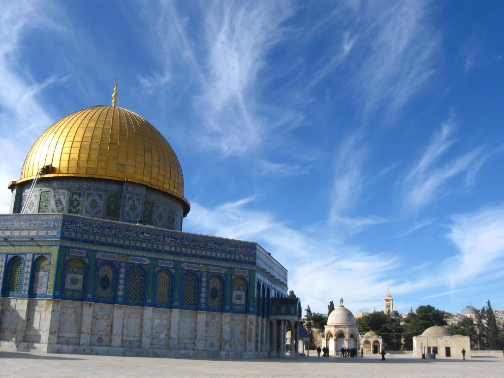 Israel kennenlernen